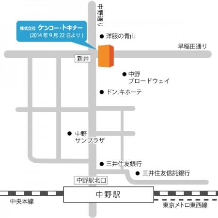 map_nakano_0922
