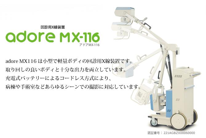 adore MX-116